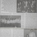 Ельниковская трибуна_Концерт к Дню защитника отечества_2006